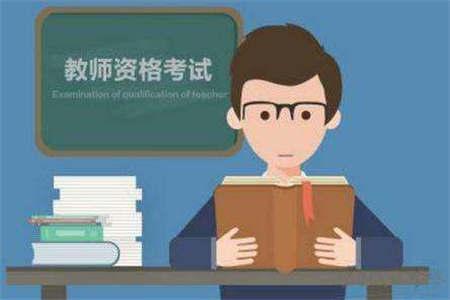 2019下半年安徽教师资格笔试成绩什么时候可以查询?