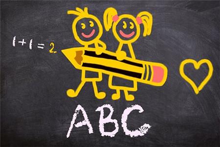 没有安徽普通话证书可以认定教师资格吗?