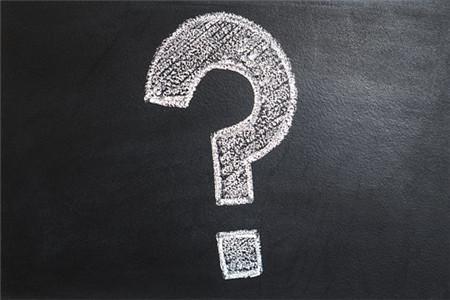 2020上半年安徽教师资格认定预计什么时候开始?
