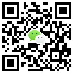 安徽教师资格证微信交流群