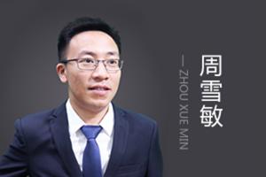 安徽省教师资格证缴费时间图片