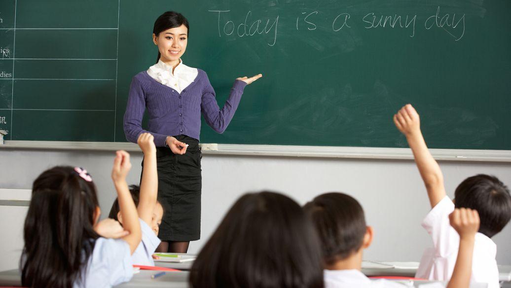 2020年下半年安徽淮北中小学教师资格考试报考流程
