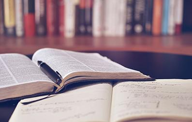 安徽教师资格考试